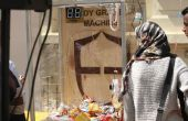 Het maken van uw eigen candy grabber machine met behulp van de Arduino & 1Sheeld