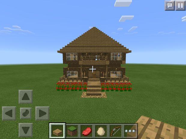 Hoe Maak Je Een Minecraft Huis